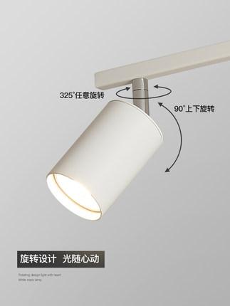 Đ èn rọi Bắc Âu theo dõi ánh sáng đèn chiếu điểm dẫn đèn trần nhà bề mặt gia đình gắn đèn chiếu sáng