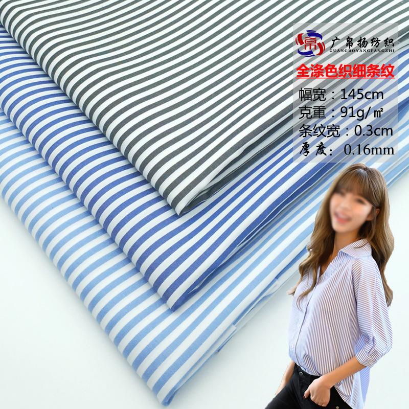 GUANGBOYANG Blue and white striped shirt fabric striped polyester yarn dyed jacquard fabric fashion