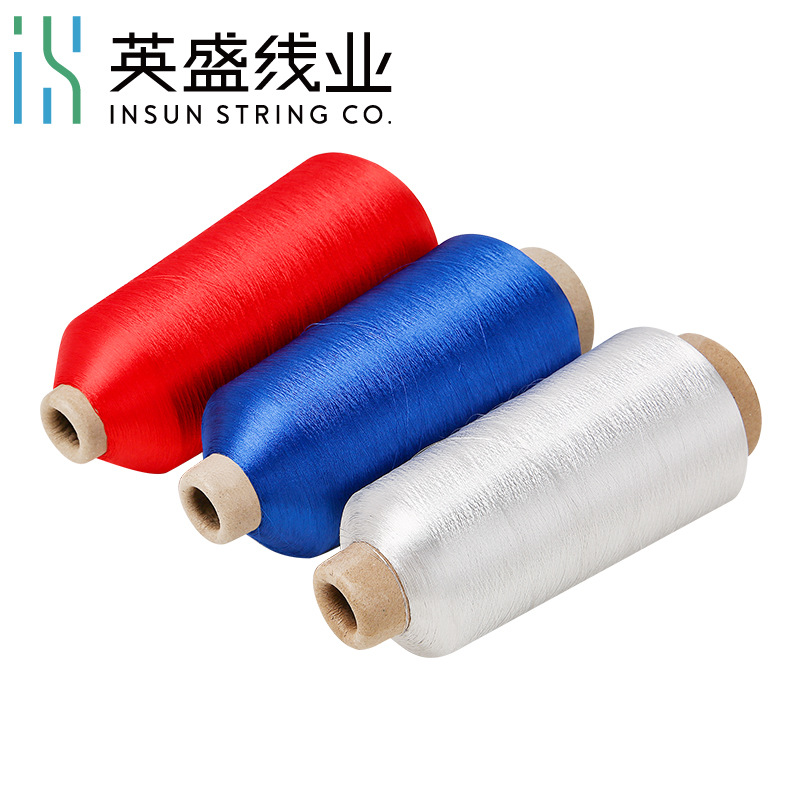 YINGSHENG Low stretch yarn 100D / 36F colored bright polyester low elastic yarn upper with high qual