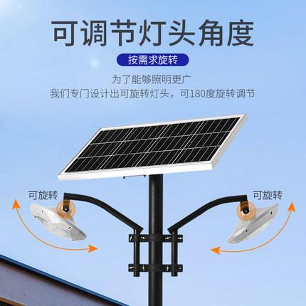 Đèn LED chiếu sáng công cộng  Ánh sáng đường phố năng lượng mặt trời ngoài trời sân vườn ánh sáng cộ