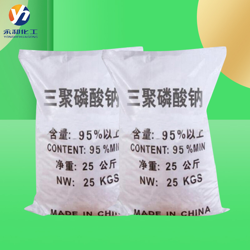 Chất làm đặc natri tripolyphosphat 98% phân tán công nghiệp .