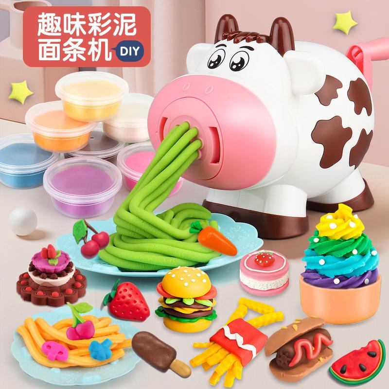 LEZAI Cow color mud noodle machine guojiajiayizhi DIY hand made toy clay mould tool set