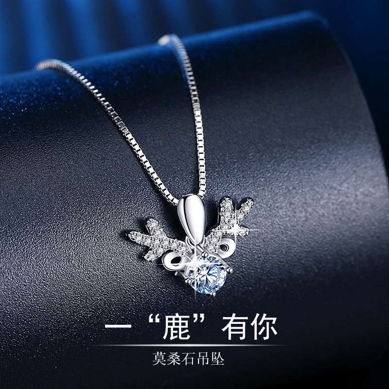 Fashion new style Yilu you Necklace Mori small fresh elk mosang stone pendant accessories Ladies Gif