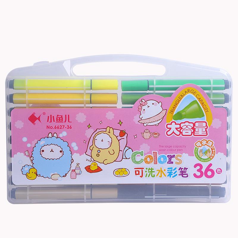 Small fish watercolor pen 12 color washable large capacity cartoon creative student art painting gra