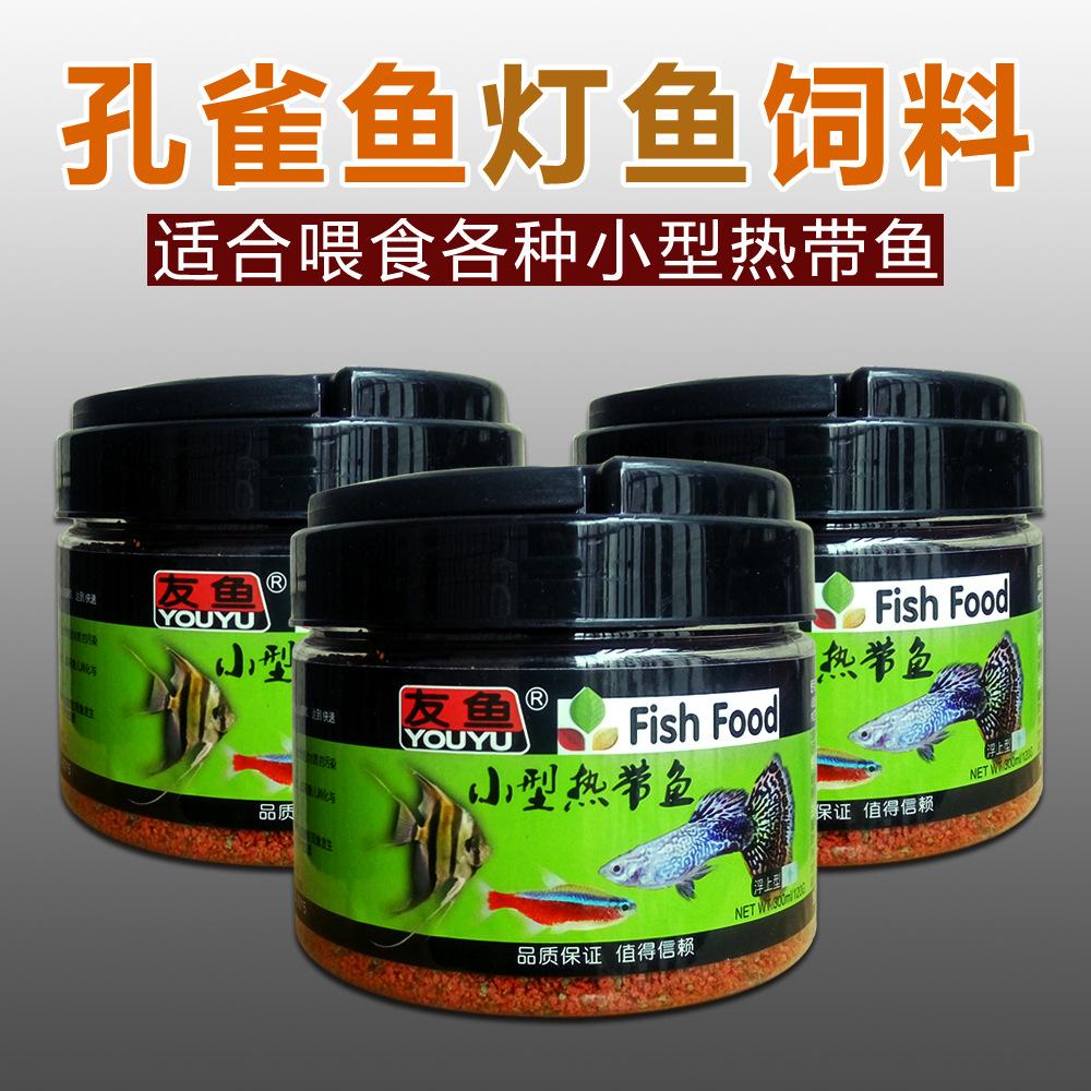 YOUYU Malachite feed lampfish food traffic light fish feed slow settling ornamental small fish feed