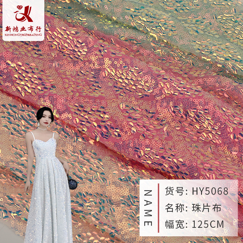 New stock 3D three-dimensional illusion double-sided flip Sequin embroidered fabric wedding dress dr
