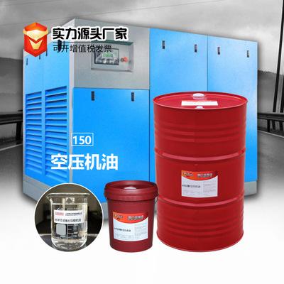 BOLUN nhớt Bolan 46 bán tổng hợp dầu máy nén khí trục vít nhà sản xuất dầu máy nén khí bán buôn chế