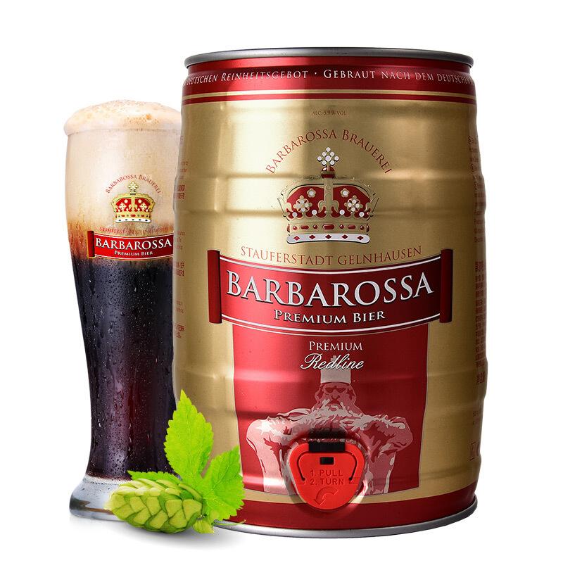 German original imported beer Celtic beer red beer 5L barrel imported German beer