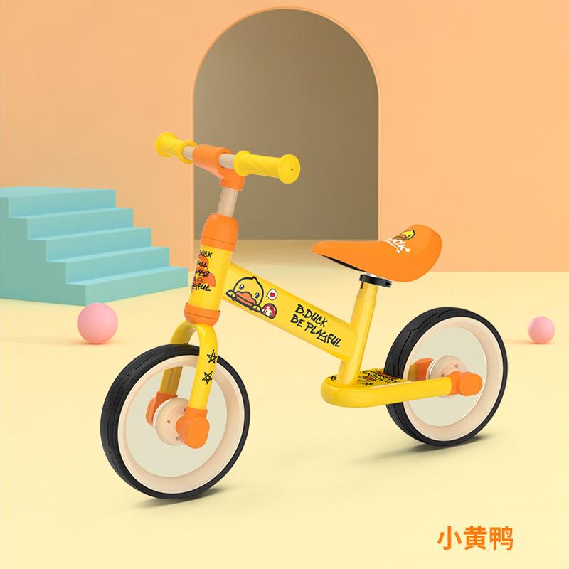 Xe thăng bằng dành cho trẻ em 3-6 tuổi scooter không có bàn đạp