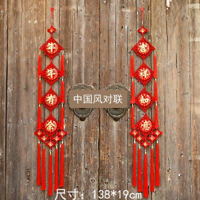 HENGYI Đồ trang trí móc treo Nhà sản xuất bán buôn trung quốc gió trung quốc mùa xuân trang trí tran