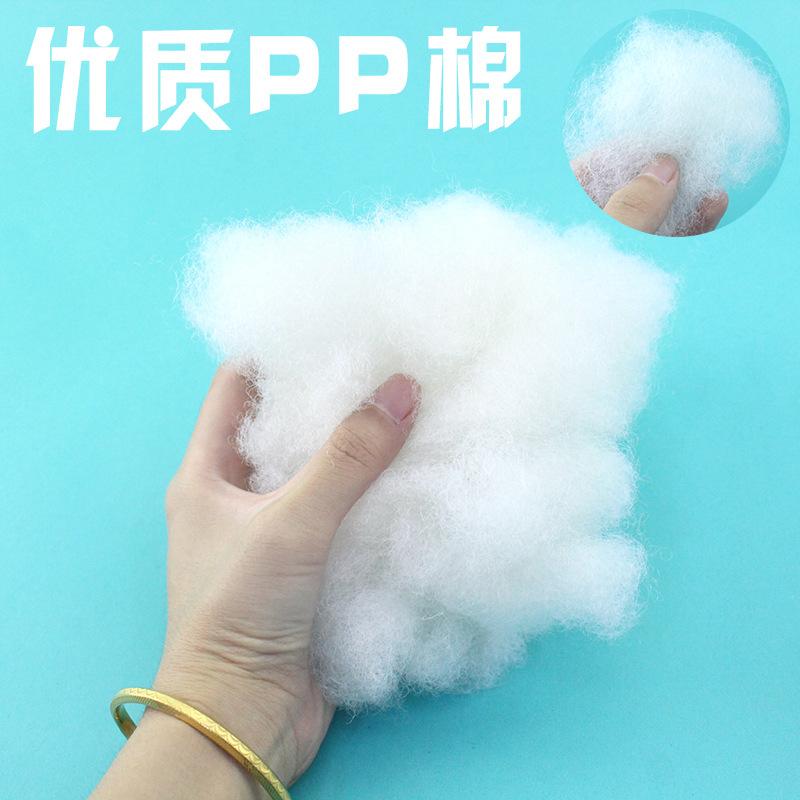 High resilience filled cotton DIY hand-made ppcotton pillow core plush toy pillow cotton silk cotton