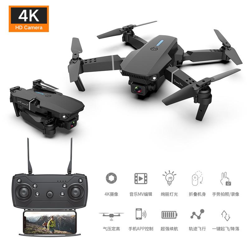 ZHENG FEI TOYS E88 UAV aerial photography HD 4K dual camera long range fixed altitude aircraft E525