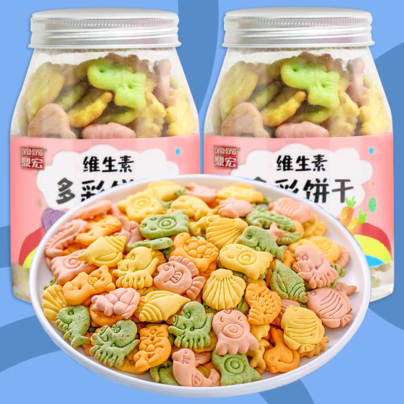 Vegetable biscuit animal nutrition biscuit children barreled baby healthy snack colorful biscuit