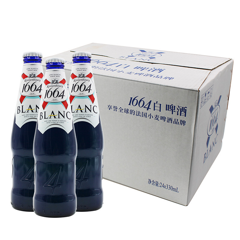 French Kaixuan 1664 white beer fruity cloudy beer 300ml * 24 bottles