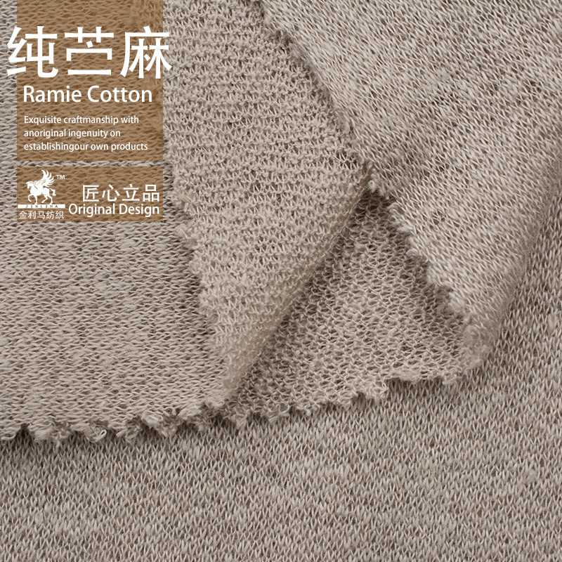 JINLIMA Summer short sleeve pajamas pure ramie fabric plain knitted linen fabric summer breathable s