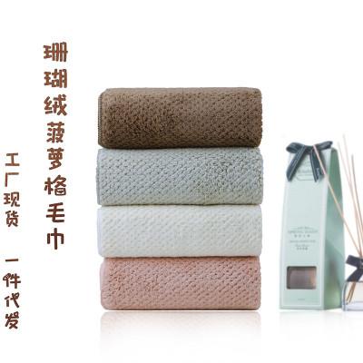 khăn lau tay Bán buôn sợi nhỏ san hô nhung khăn thấm nước khô khăn mềm thấm nước khăn rửa mặt món qu