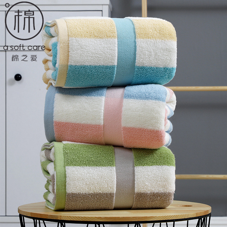 MIANZHIAI Autumn and winter thickened adult bath towel 32 strands of Pure Cotton Striped bath towel