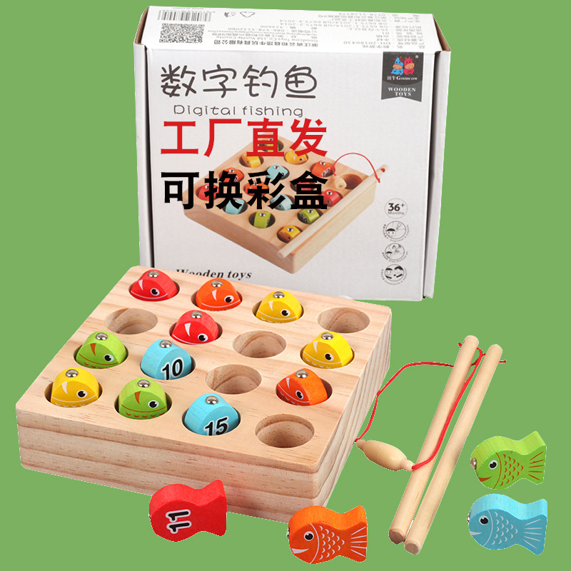 Wooden magnetic digital fishing game children's fun insect catching fishing toy double fishing rod