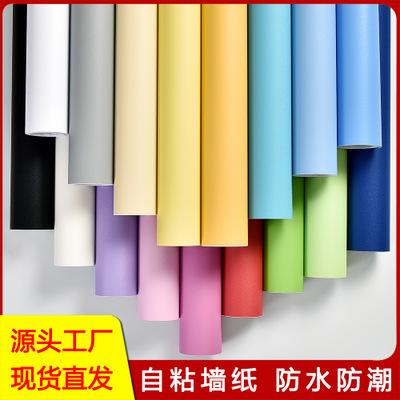 GEYA Giấy dán tường Giấy dán tường tự dính PVC trơn dày với keo không thấm nước hình nền trẻ em mẫu