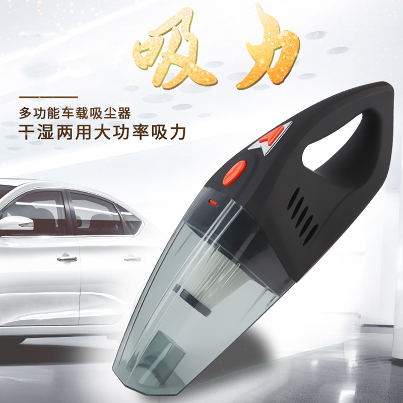 Car gift wholesale 120W high power hand held car vacuum cleaner