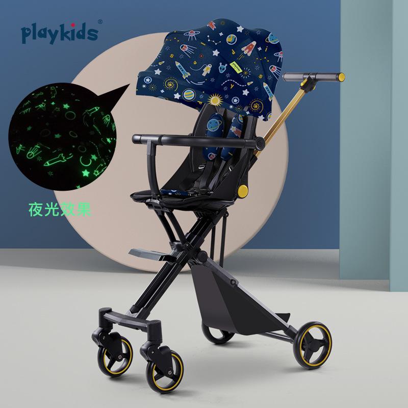 xe đẩy em bé có thể gấp gọn di động - Playkids
