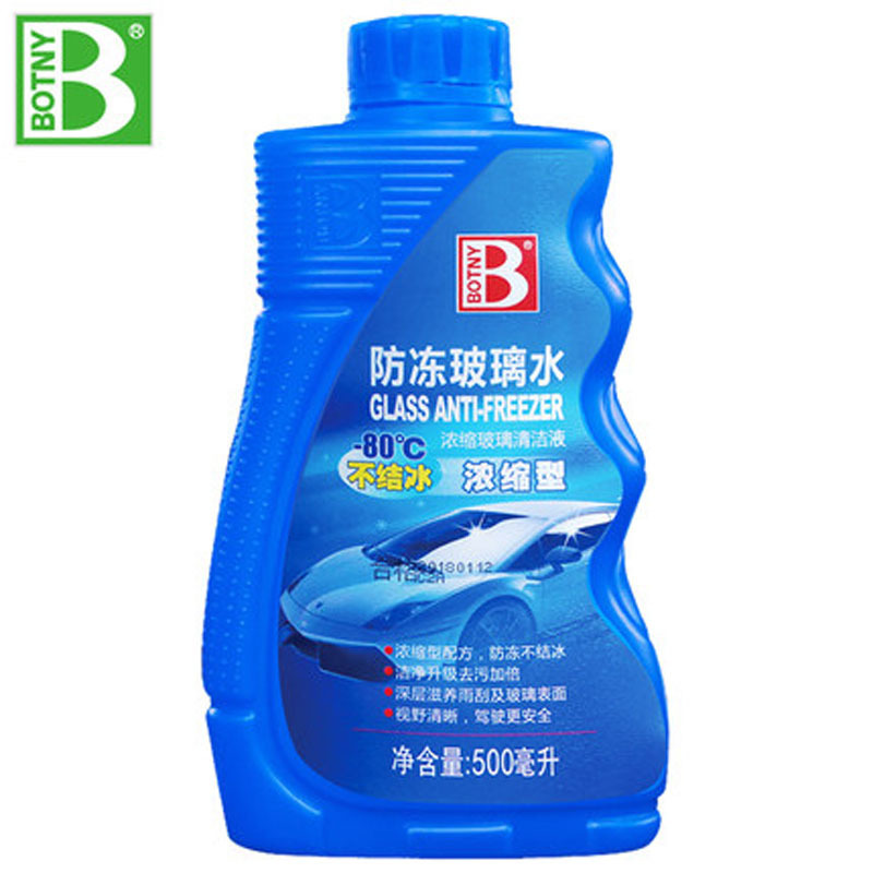BOTNY Baoshili concentrated antifreeze glass water automobile wiper fine glass cleaner cleaner