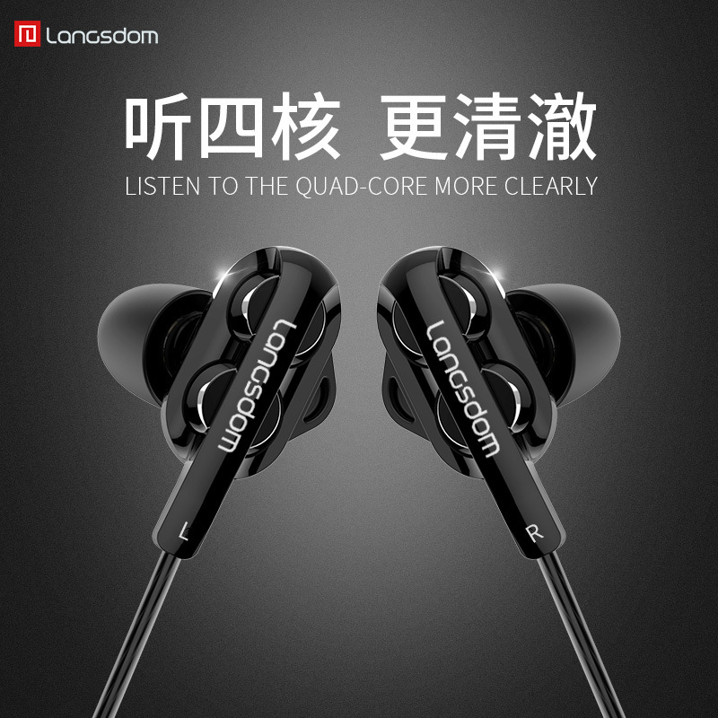 Langsdom D4 quad core dual dynamic chicken eating game headset in ear subwoofer by wire mobile phone