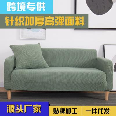 QISILOVE Vỏ bọc Sofa Bán buôn phổ quát dệt kim dày bọc ghế sofa đơn và đôi ba chỗ bọc ghế sofa bọc đ