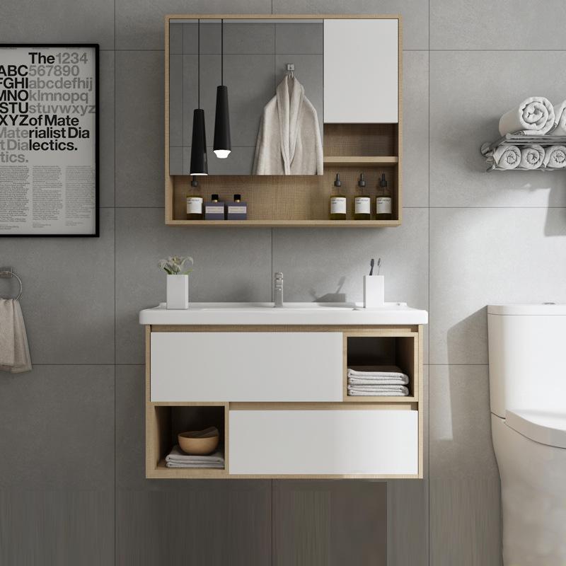 Bathroom cabinet combination modern simple wash basin combination wash basin wash platform integrate
