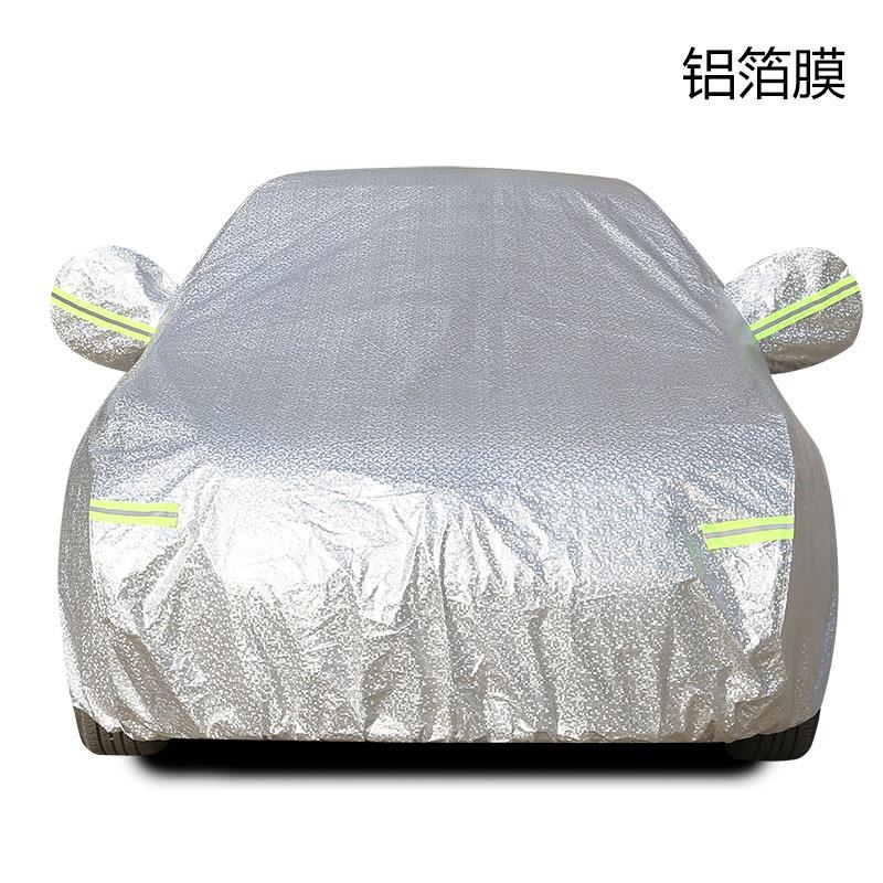 XINRUNZE Car coat aluminum film sunscreen car coat cotton wool thick aluminum foil car cover car coa