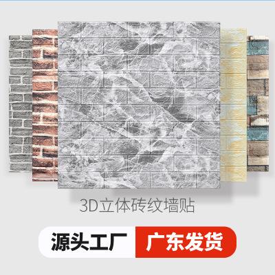 MIDEER Giấy dán tường 3D stereo dán tường Xpe xốp nền dán tường tự dính mô hình gạch cổ điển hình nề