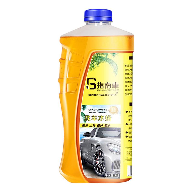 Guide car, car wax, car wash liquid 1L strong decontamination, high gloss foam cleaning car wash wax
