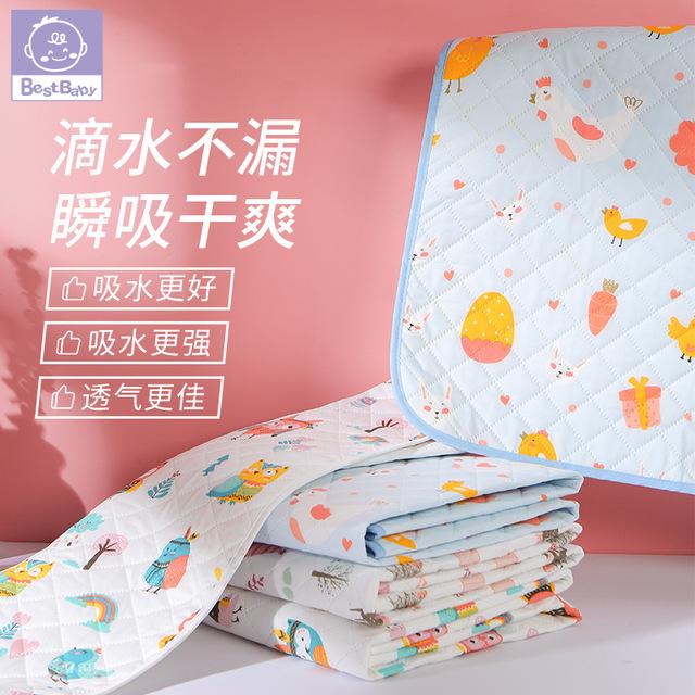 Baby diaper new embossed diaper waterproof washable newborn leak proof diaper children's mattress