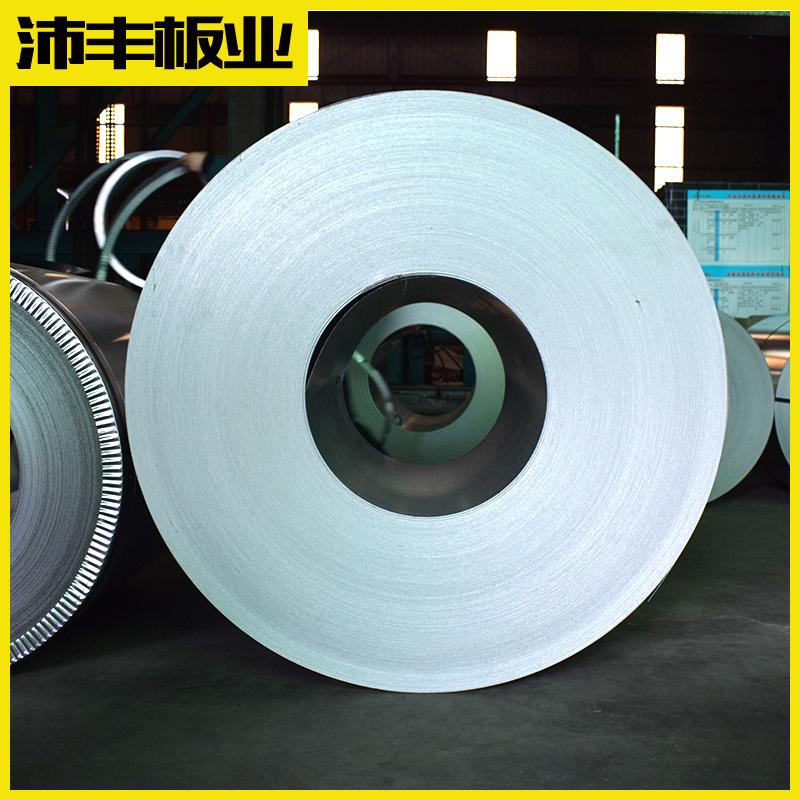 Baosteel environmental protection galvanized coil white iron sheet galvanized coil corrosion resista