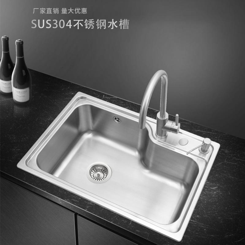 DALI SUS304 stainless steel sink thickened single sink kitchen sink sink sink sink