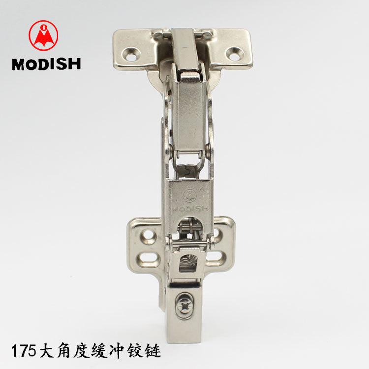 MODISH 175 degree 165 degree hydraulic hinge buffer damping quick release pipe hinge large angle hin