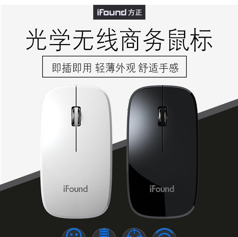 Founder w300 wireless mouse home office business notebook silent 2.4G desktop computer infinite mous