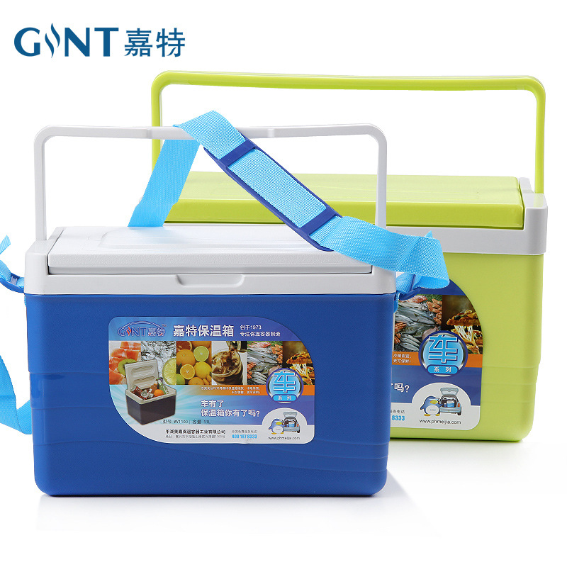 JIATE Garter incubator refrigerator household car outdoor refrigerator take out portable cold preser
