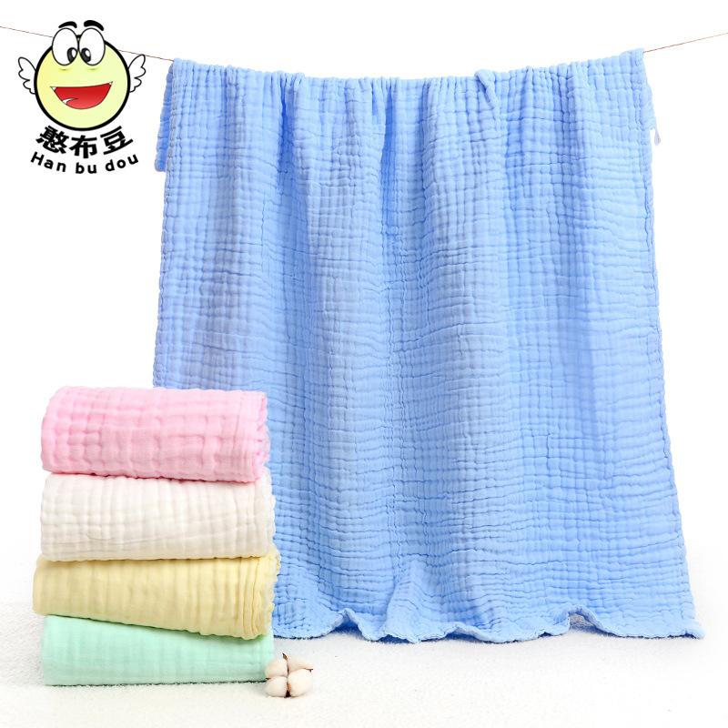 HANBUDOU Plain pleated six layer washable gauze children's quilt soft baby bath towel baby children
