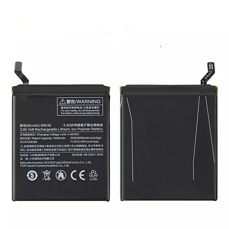 HSLN Suitable for Xiaomi 5S mobile phone battery bm36 high capacity polymer lithium battery Xiaomi 5
