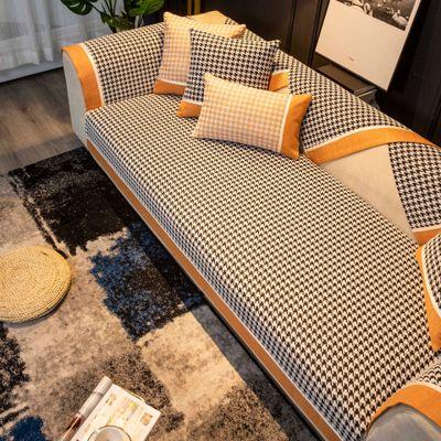 LUQING Đệm lót SoFa Bốn mùa phổ quát chenille houndstooth nhà máy sản xuất đệm ghế sofa bán buôn hiệ