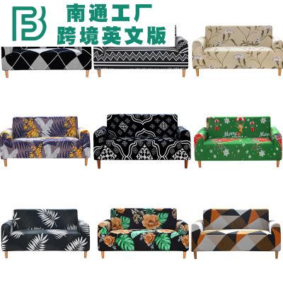BULANNIAO Đệm lót SoFa Nhà máy bán trực tiếp ghế sofa không thấm nước bọc vải căng bao gồm tất cả cá