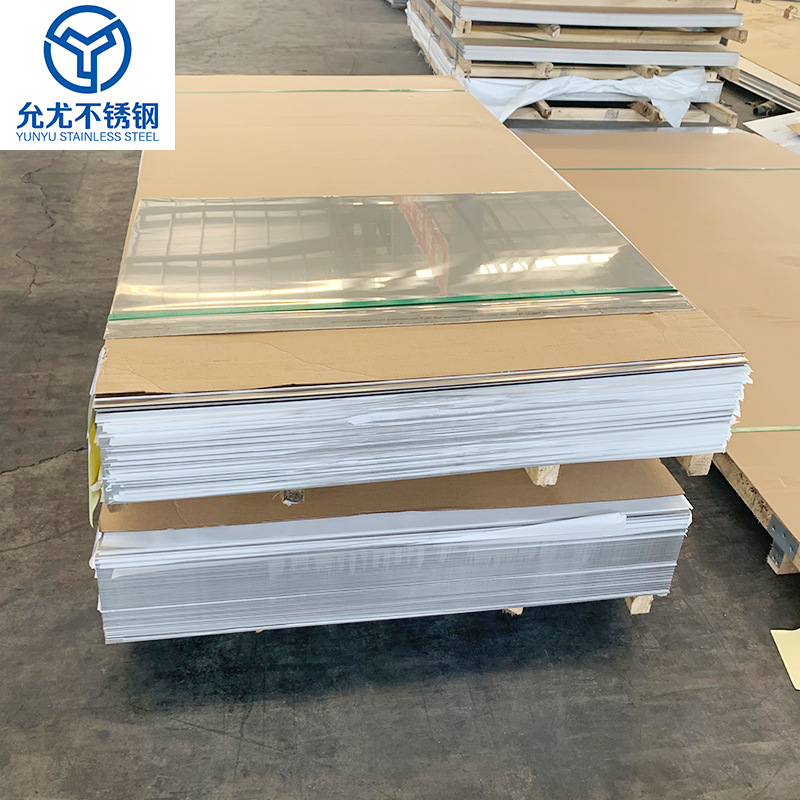 436l stainless steel cold rolled sheet ferritic stainless steel sheet can be ordered cold rolled she