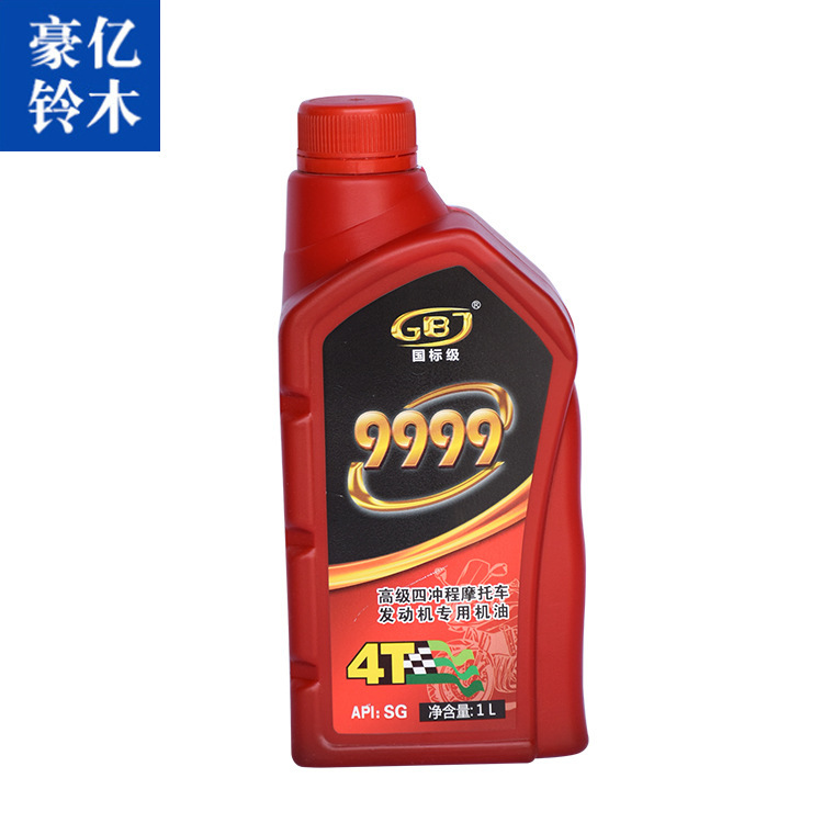 GBJ Motorcycle engine oil GBJ brand mechanical lubrication temperature vortex oil gear oil bearing o