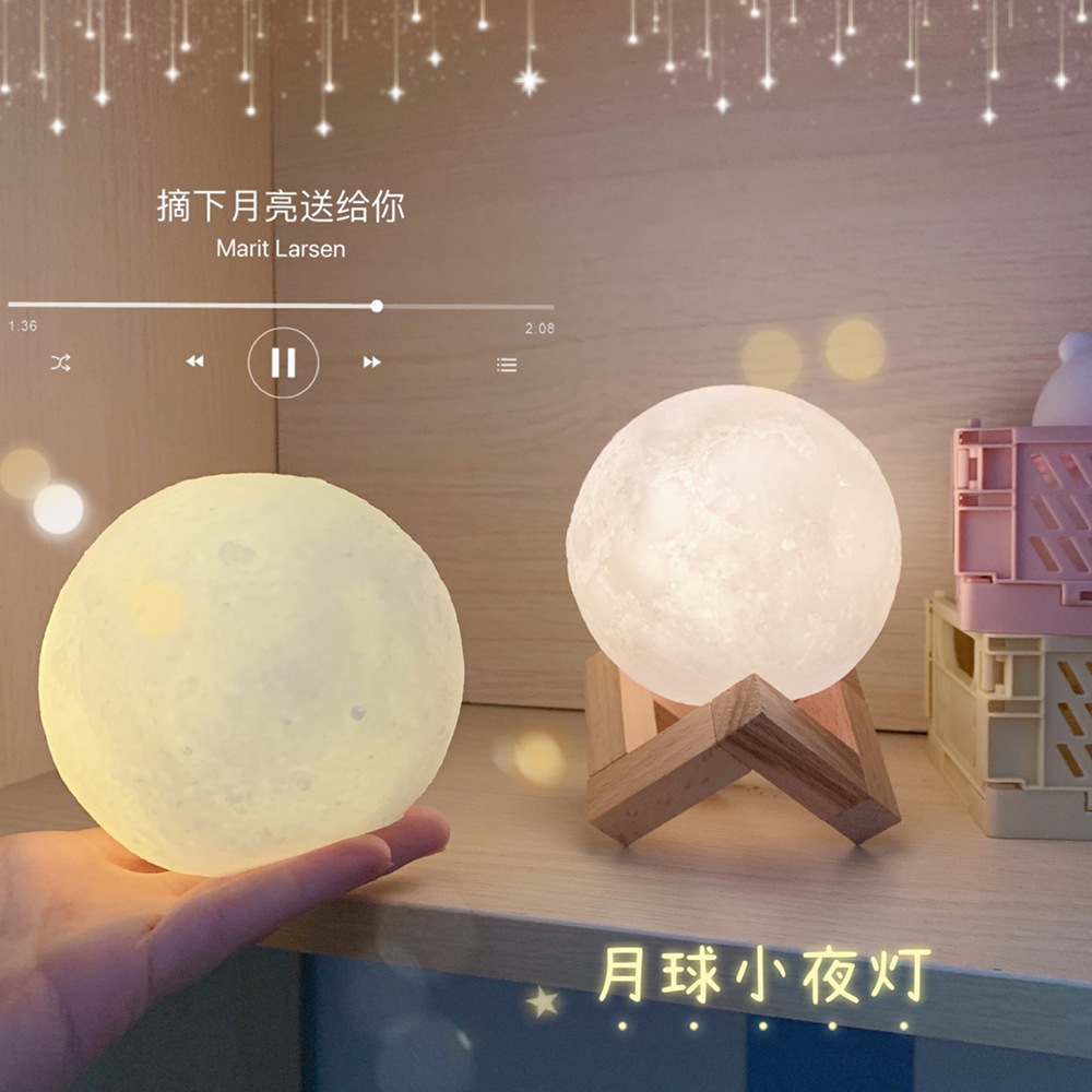 TENGYI Creative ins new table lamp bedroom bedside table net red night light girl small lamp moon st