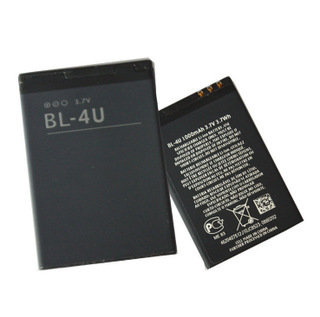 High capacity mobile phone battery price of bl-4u 1000 Ma mobile phone battery for Nokia