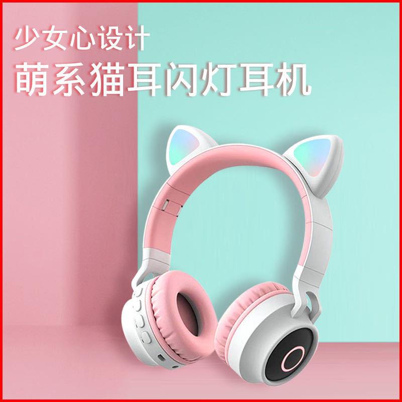Student cute cat ear headset wireless cartoon Bluetooth game headset mobile phone headset