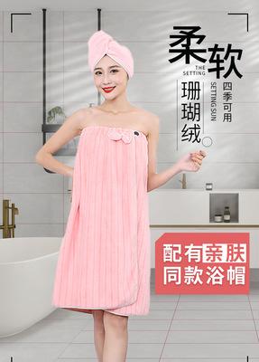 ZIMIN Khăn tắm Bán buôn san hô lông cừu ống đầu váy tắm khô mũ cài tóc sọc sexy khăn tắm hộ gia đình