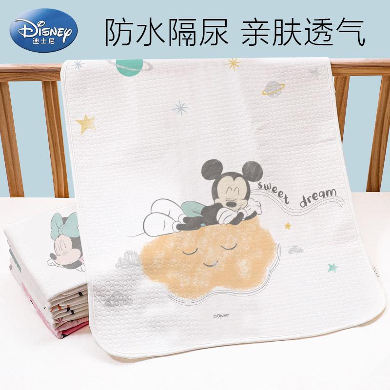 Disney baby diaper pad waterproof washable large size super large diaper pad newborn baby anti bed p