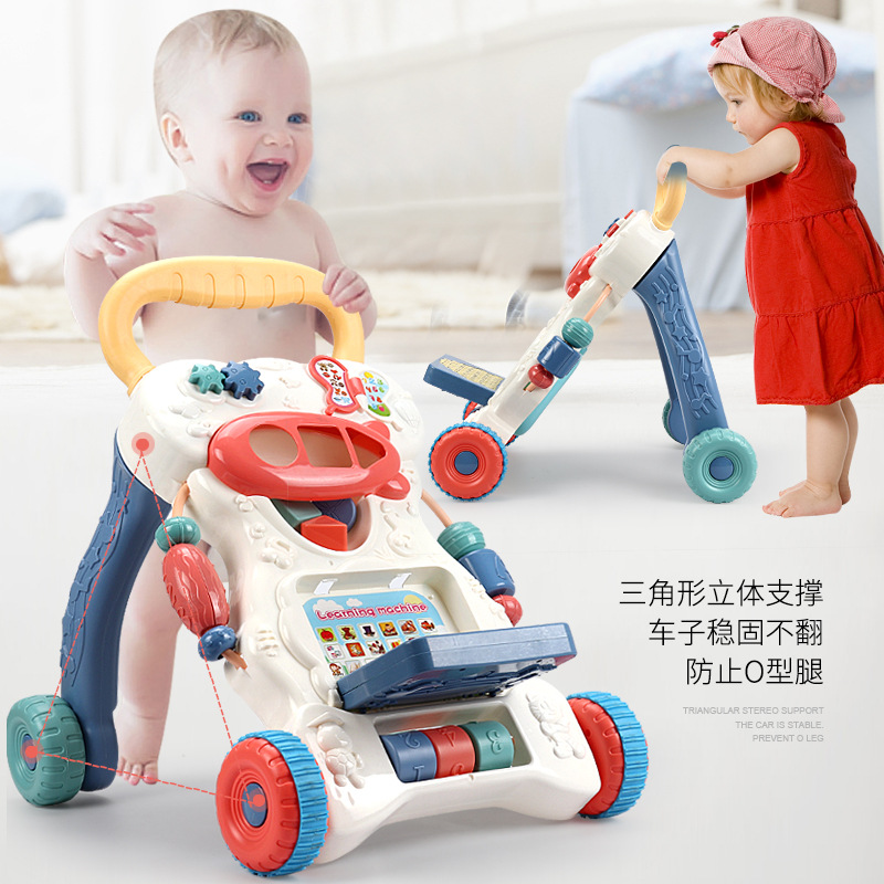 Hubao multi-functional walkers children's early education puzzle trolley with water tank anti-skid